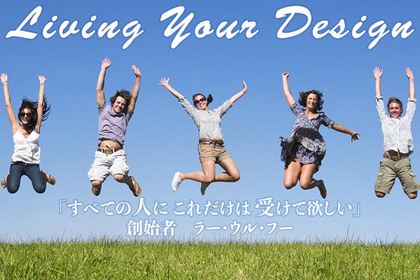 雲ひとつない青空と草原 ジャンプをしている若者が五人
